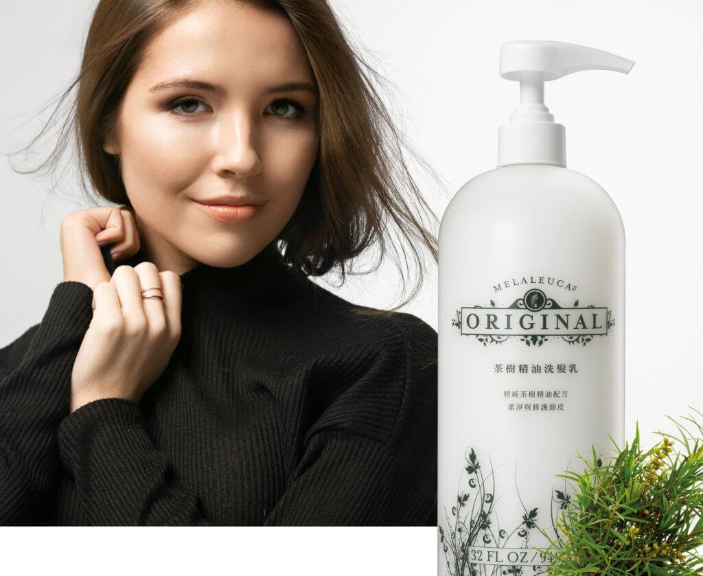 美樂家茶樹精油洗髮乳