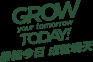 耕耘今日成就明天