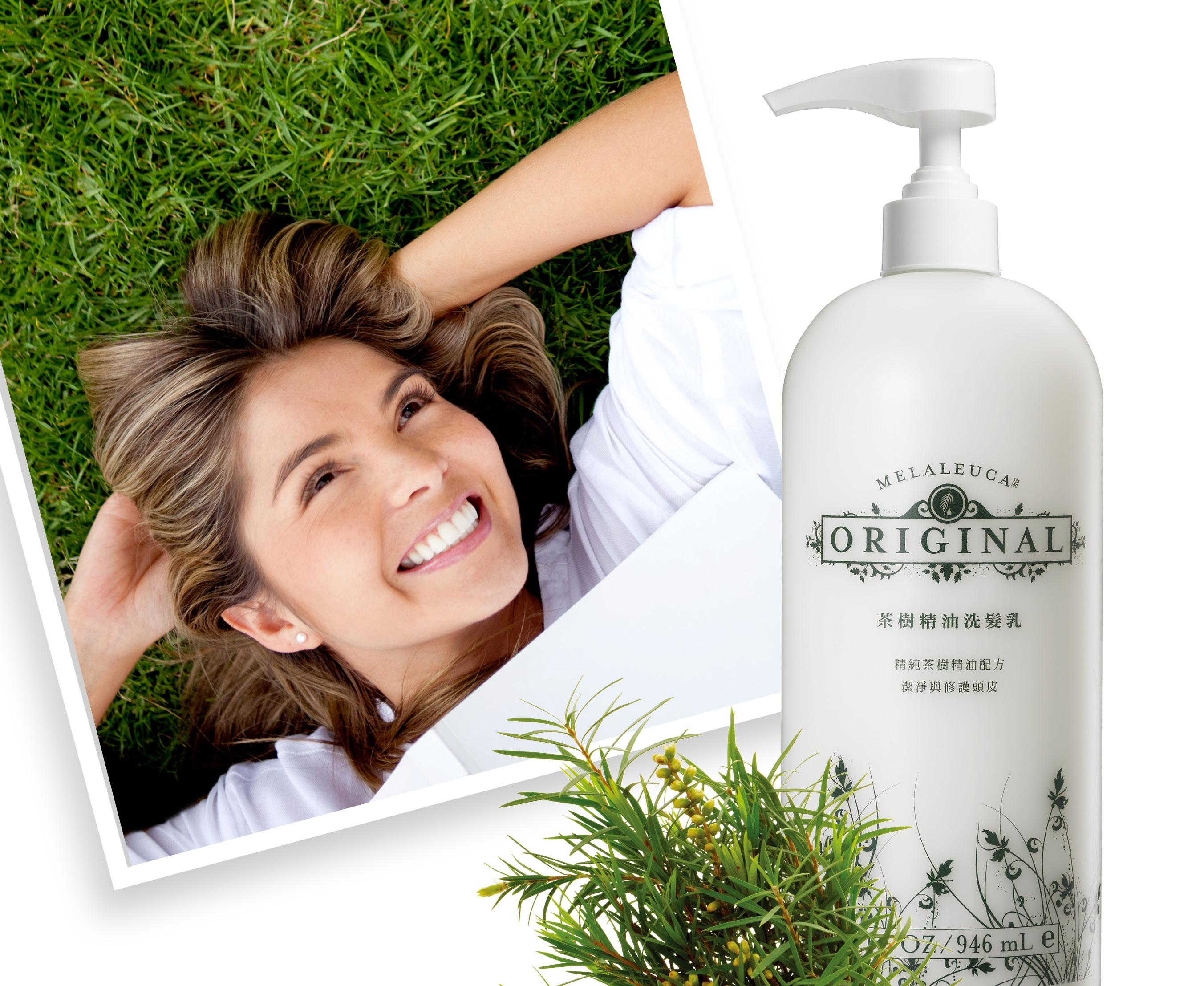 草本的清爽潔淨威力-美樂家茶樹精油洗髮乳