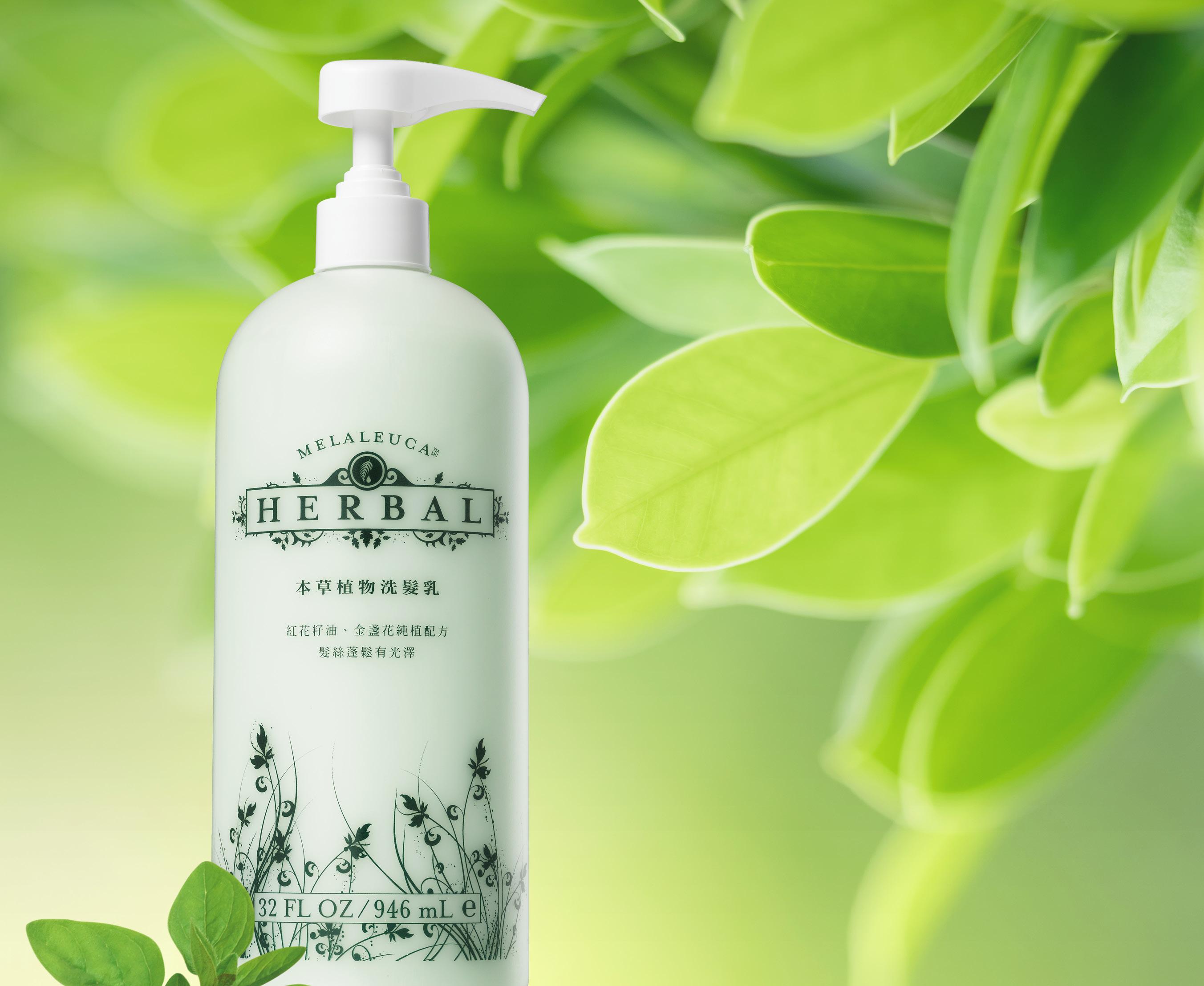 本草植物洗髮乳 會員美麗秀髮見證