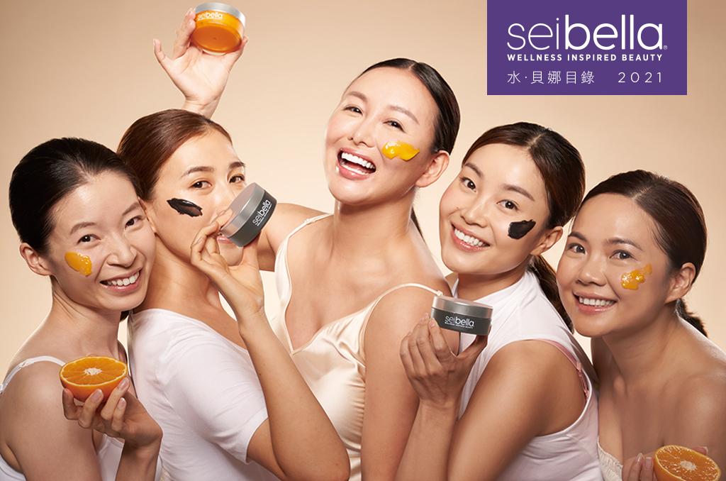 美樂家搶攻美肌市場,水‧貝娜肌膚保養系列全新上市