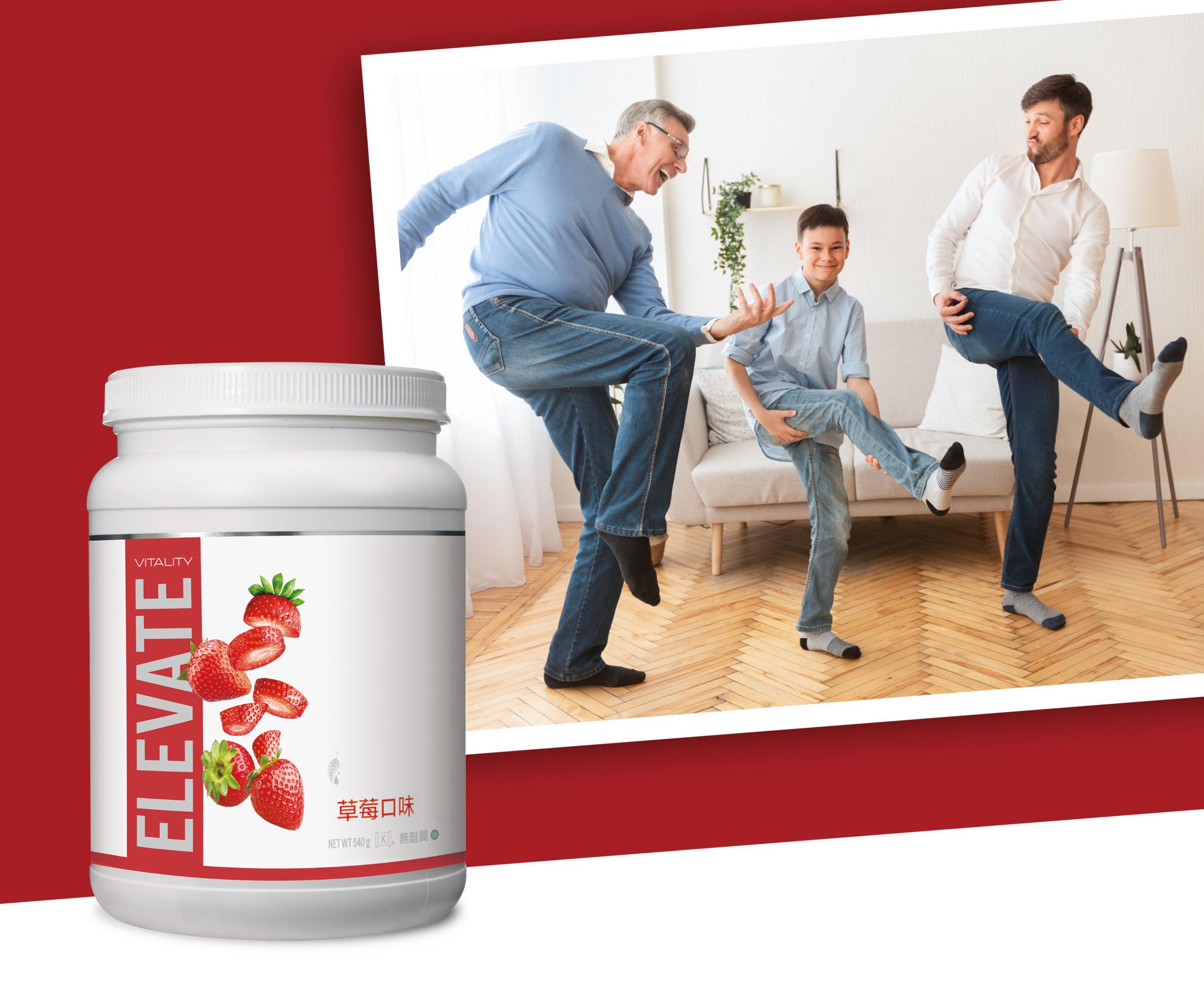 增加你的力量! 方法是運動+營養